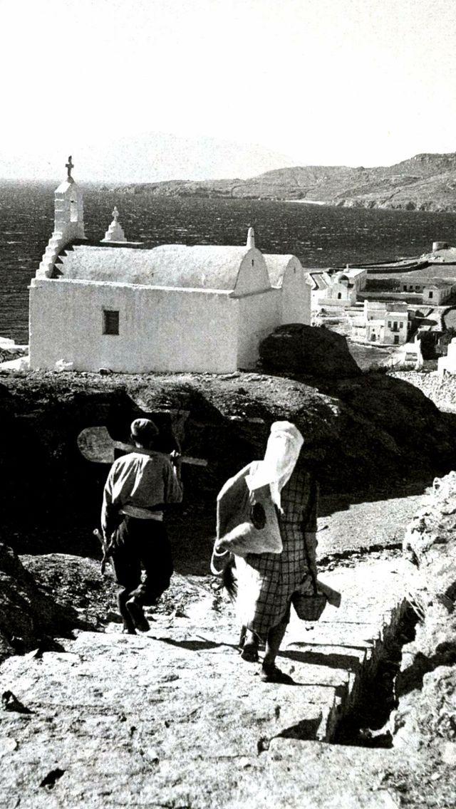 Μykonos in 1950's