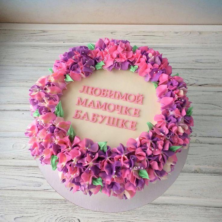Венок из гортензий безусловно один из самых популярных дизайнов! И не удивительно, ведь он сочетает в себе и красоту, и нежность, и вкус.. прекрасный подарок на день рождения или юбилей!  Торт шоколадный с черничной начинкой. Гортензии из кремчиза, буквы из мастики. 18 см, 2,5 кг P.S. спасибо каждому за голоса на сайте homebaked.ru!! Голосование продолжается до 00 часов завтрашнего дня! Активная ссылка в шапке профиля 😘😘😘