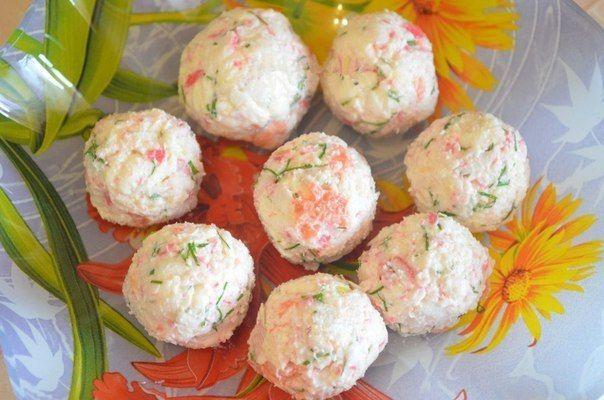 Сырные шарики с крабовыми палочками.Закуска из крабового мяса (или палочек)… ☼ Рецепты