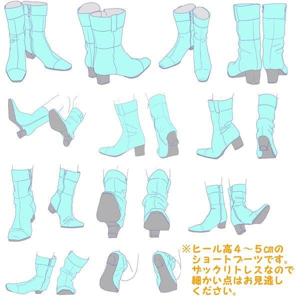 【ポーズ/足1】ブーツ