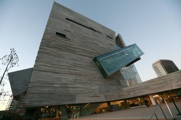 Perot Museum of Nature and Science - Downtown Dallas TX