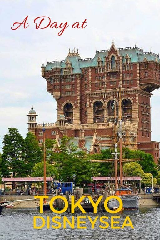 Guide and tips to spending the day at Tokyo DisneySea with kids | Japan with kids