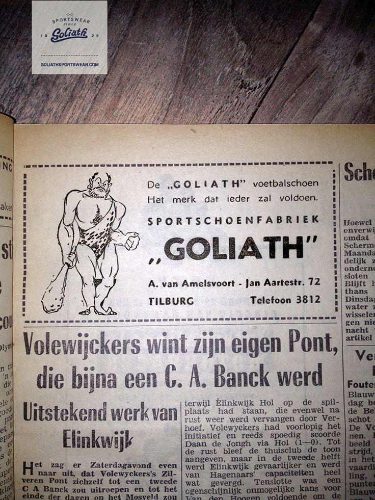 By 1937, Goliath had established itself as a manufacturer of world class sporting shoes. #goliath #sports