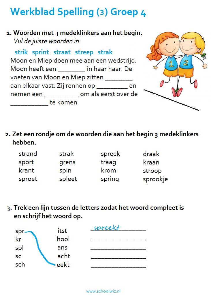 Spelling: schrijven. #taal #taaloefeningen #schrijven #spelling #schoolwiz