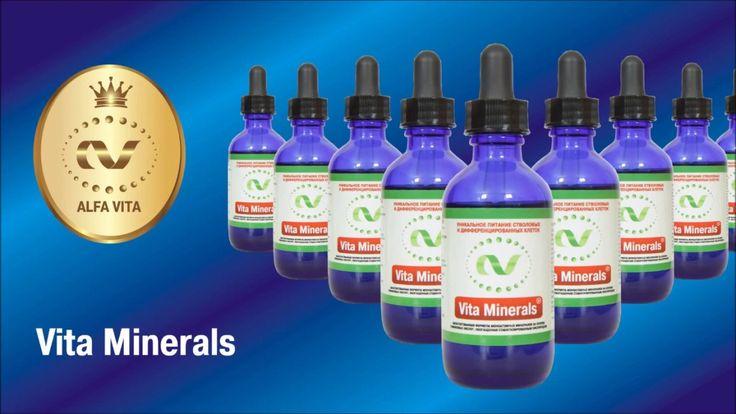 """Суперконцентрат """"Vita Minerals"""".Минералы."""