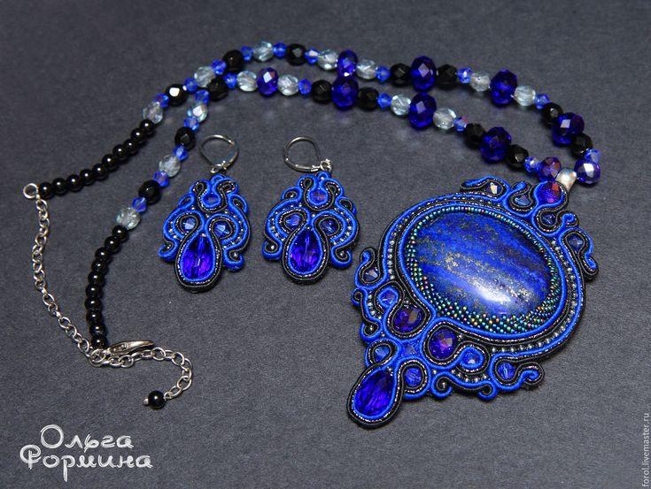Купить Сутажный комплект - тёмно-синий, сутажные украшения, украшения ручной работы, украшения из сутажа