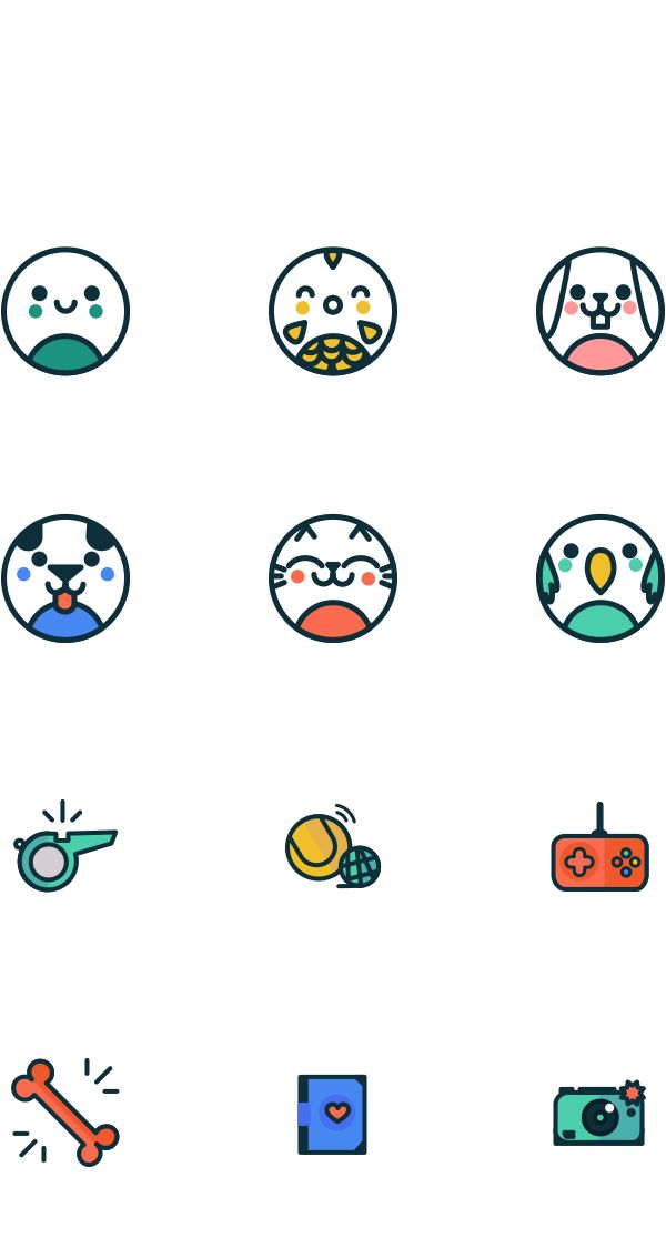 Icons are simple and cute