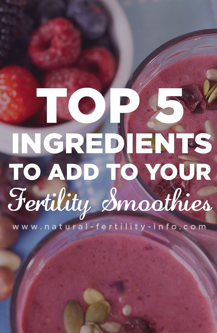 Do you want to learn how to boost your fertility naturally? There is an easy way to do just that! One of the top 10 natural fertility boosters is the easy-to-make Fertility Smoothie. Whether you are just beginning to learn about the Fertility Diet or you've eaten a healthy, whole food diet for years, consider making a Fertility Smoothie part of your daily routine.