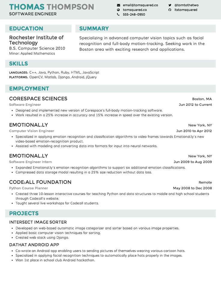 the marianas resume design theme march 2014 resume