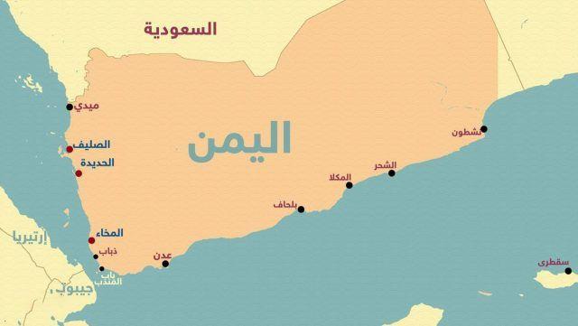 Fnon Graphic اليمن سوف يكون من اقوى اقتصاديات العالم Movie Posters Poster World Map