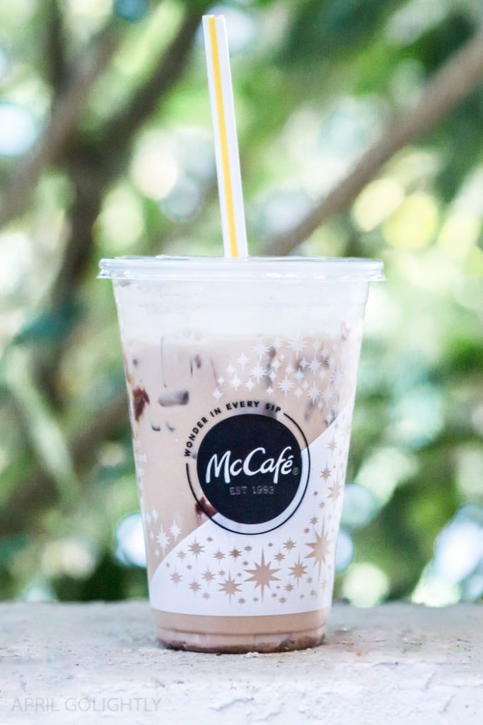 Don't talk to me – I haven't had my coffee yet! For me, nothing comes before coffee! #McCafe @McDonalds #sponsored