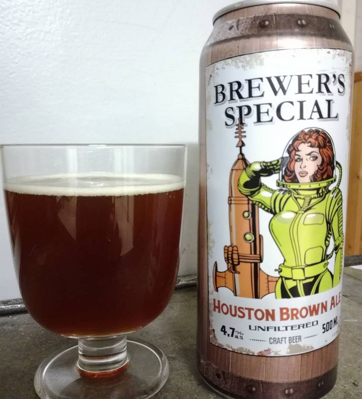 Tätä jouluksi lisää #houstonbrownale #brewersspecial #saimaanjuomatehdas #finnishbeer #craftbeer