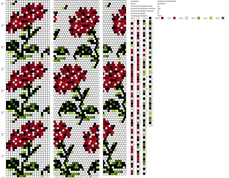 2724 best жгуты images on Pinterest | Bead crochet patterns, Bead ...