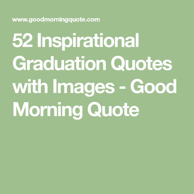 Best 25+ High School Graduation Quotes Ideas On Pinterest