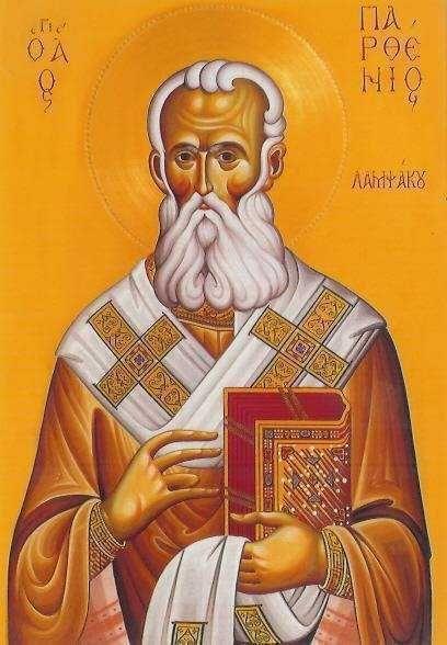 http://www.cuvantul-ortodox.ro/wp-content/uploads/2012/02/sfantul-partenie-din-lampsakos-icoana-portocalie-mare.jpg