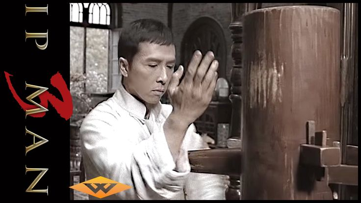 Wing Chun - Lesson One: Wooden Dummy - IP Man 3