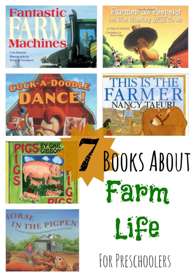 7 books about farm life that preschoolers will LOVE! http://www.mymundaneandmiraculouslife.com/2014/07/farm-unit-wrap-book-list.html