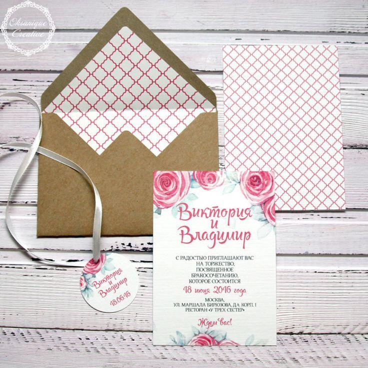 """Купить Приглашение в конверте """"Акварельные цветы"""" - розовый, бледно-розовый, малиновый, акварель, акварельные цветы"""