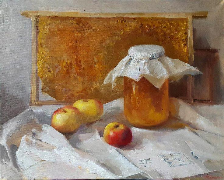 Родионова Светлана. Мёд и яблоки
