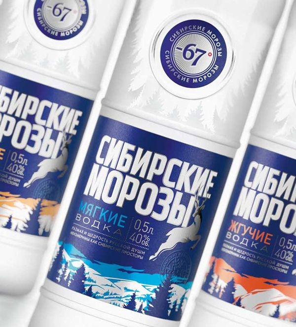 Packaging design with illustrative landscape and frosted glass detail designed by Studio In for Russian vodka brand Siberian Cold