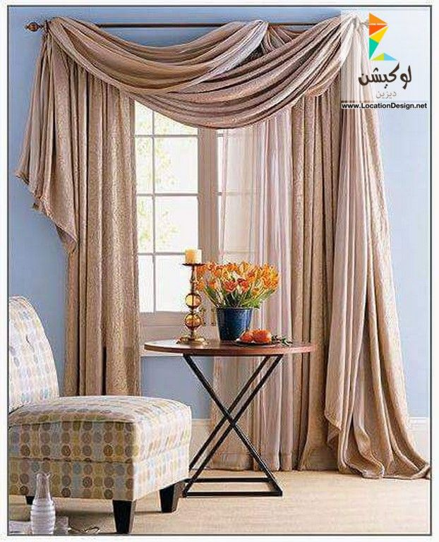 20 Best Curtain Ideas For Living Room 2017: Best 25+ Elegant Curtains Ideas On Pinterest