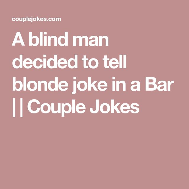 Blonde Jokes Wind Tunnel