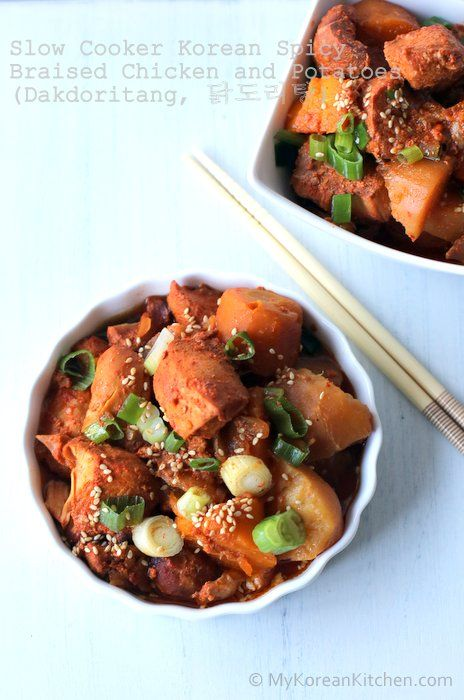 slow cooker korean spicy braised chicken and potatoes dakdoritang slow ...
