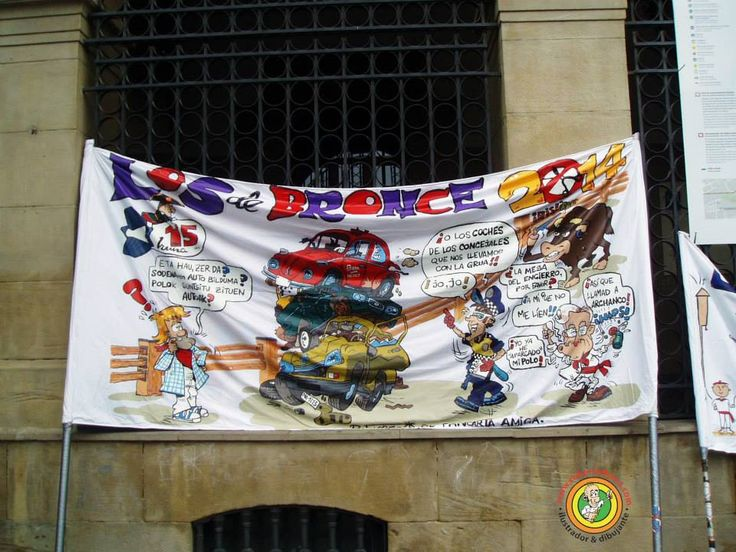One of the #banners or #pancartas for #Peñas #SanFermineras, which I have painted this year. This one was for #PeñaLosDeBronce. Well, I just couldn´t resist to add a pile of #rusty #wrecks, with a #vw #aircooled #beetle or #cox at the top. #GoraSanFermin! ¡#VivaSanFermin! #GutxiFaltaDa! ¡#YaFaltaMenos!