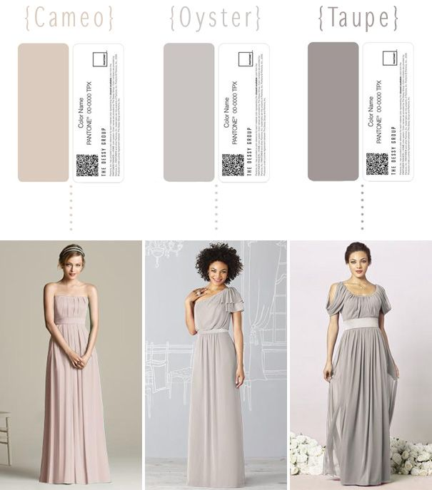 Perfect Colors from Dessy's Pantone Wedding and add deep teal and cream...those are my wedding colors :)