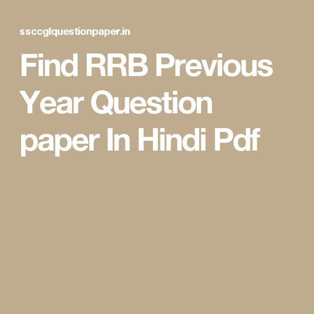 solved question papers of smu mba 3rd sem