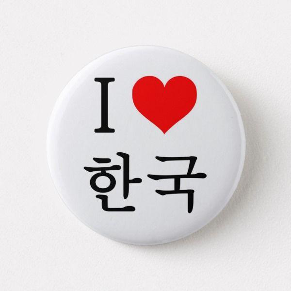 Корейские картинки про любовь с надписями, голографические