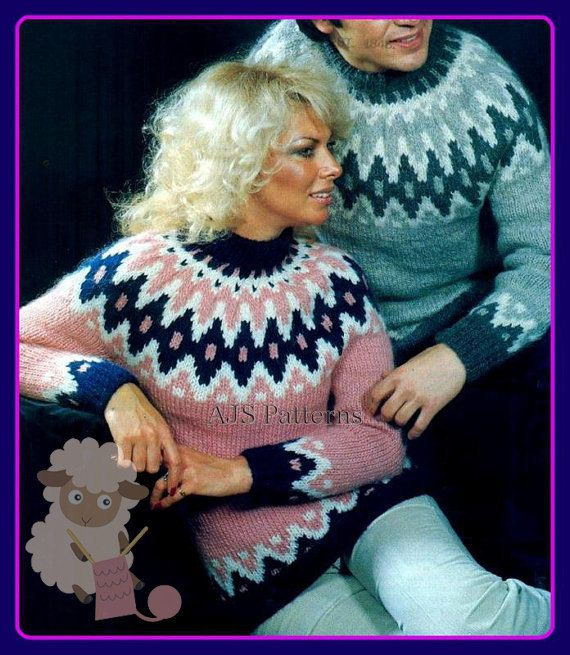 PDF Knitting Pattern for a Unisex Norwegian Fair Isle Yoked Sweater in Lopi Wool