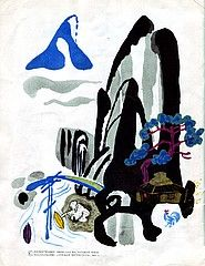 """""""Knock, knock, knock, open the door."""" Japanese folk tale retold by Vera Markova and illustrations by May Miturich. Moscow, """"Children's Literature"""", 1974."""