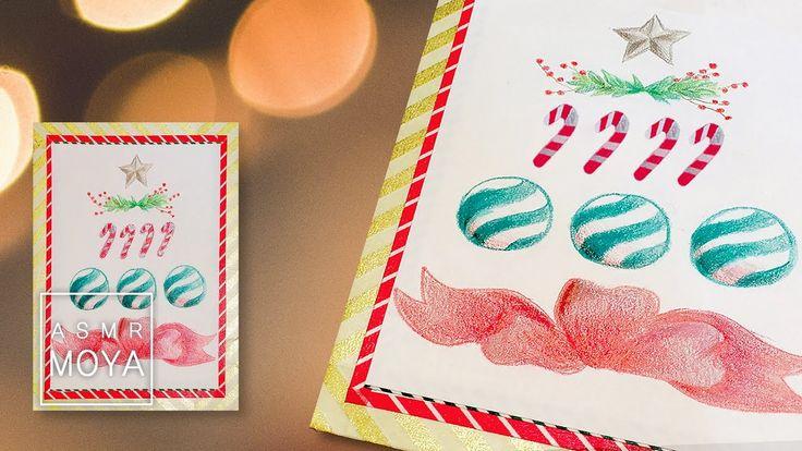🍎♕♡✨ 크리스마스 그림 그리기 - 색연필 일러스트 - 카드 만들기 Drawing 🍎♕♡✨