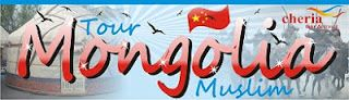 Dengan Paket Tour Jalan Sutera Mongolia bersama Cheria Travel kita akan menikmati peninggalan budaya dan sejarah yang sangat bernilai , sambil membayangkan businessman jaman dulu mengangkut sutra dan komoditi barang dagangan lainnya melewati 7.000 mil jalan di jalur sutera ini menuju Eropa.