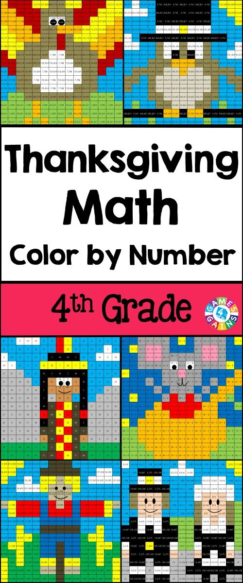 Thanksgiving Math Color-by-Number set comes with 6 Thanksgiving math color-by-number activities for reviewing 4th grade math skills. This Thanksgiving math set is perfect to use in centers, in small groups, or with the whole class!