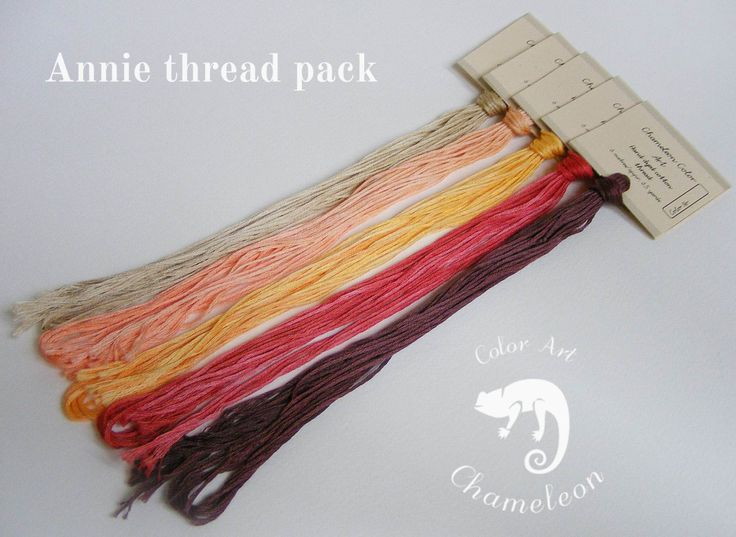 5 PCS Pure Cotton THREAD PACK Annie - 6 metres/6.5 yards each by ChameleonColorArt on Etsy