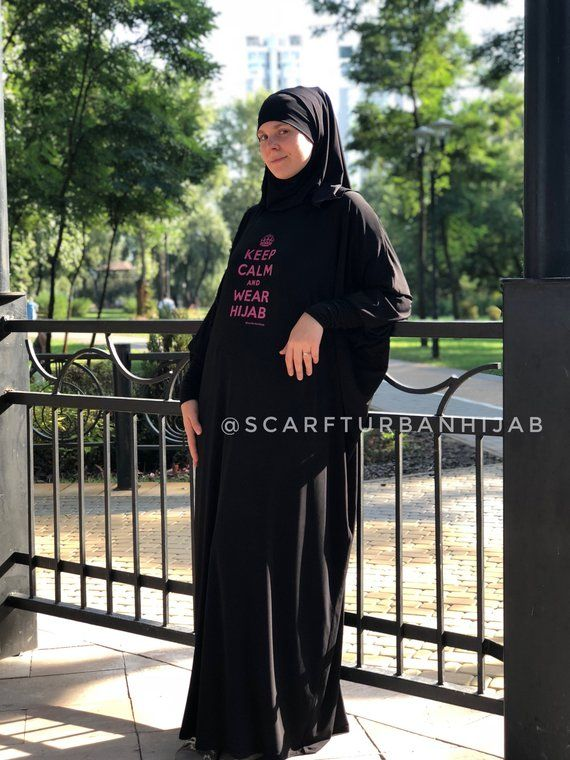 Pin On Hijab Style Hijabista Hijab Fashion