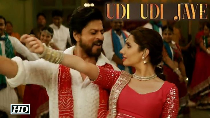 Udi Udi Jaye | SRK, Mahira perform GARBA in Style , http://bostondesiconnection.com/video/udi_udi_jaye__srk_mahira_perform_garba_in_style/,  #Garbasong #Gujratitouch #MahiraKhan #MakarSankranti #NawazuddinSiddiqui #PakistaniactressMahiraKhan #RaeesclashwithKaabil #Raeesmovie #RaeesSongs #rahuldholakia #UdiUdiJaye #UdiUdiJayesong