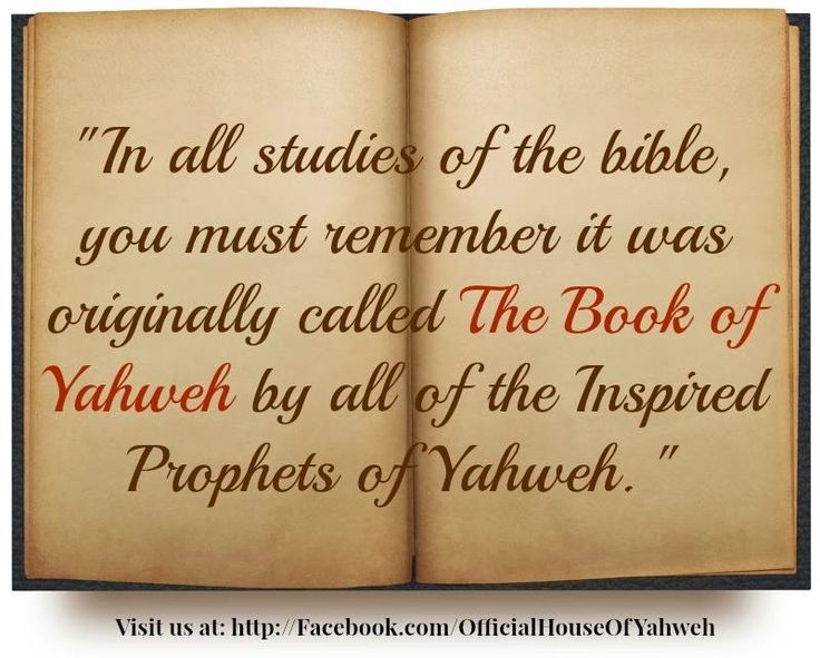 the book of yahweh the holy scriptures tenth edition pdf