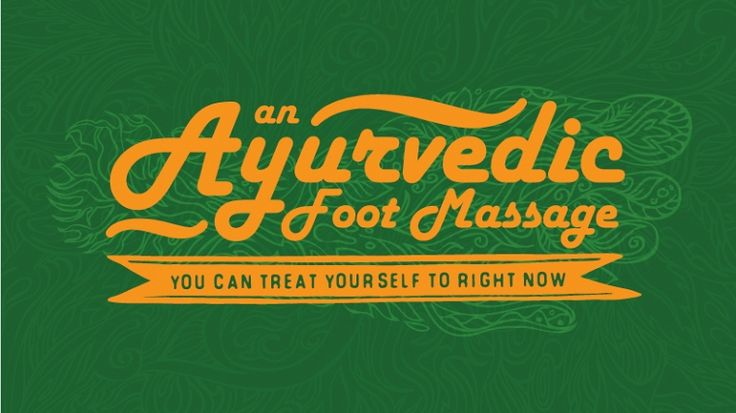 An Ayurvedic Foot Massage You Can Treat Yourself to Right Now | Yoga International