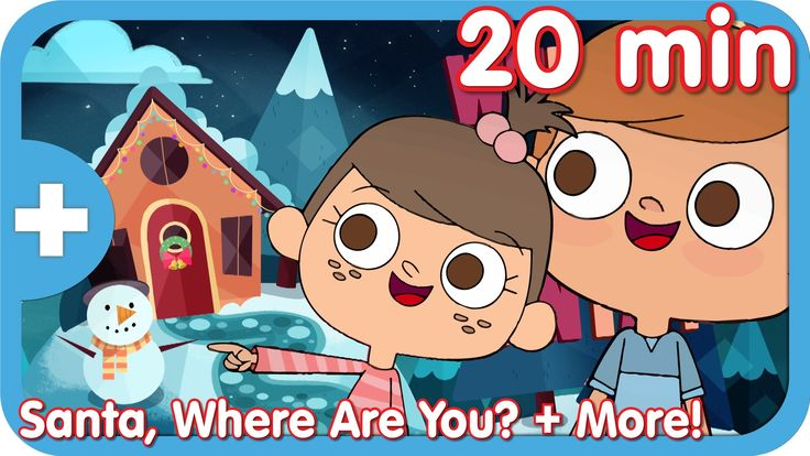 """""""Santa, Where Are You? + More"""" Christmas Songs for Kids video from Super Simple Learning.  #Christmas #kidfriendly #kidssongs"""