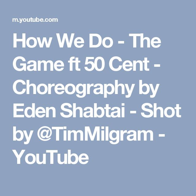 How We Do - The Game ft 50 Cent - Choreography by Eden Shabtai - Shot by @TimMilgram - YouTube