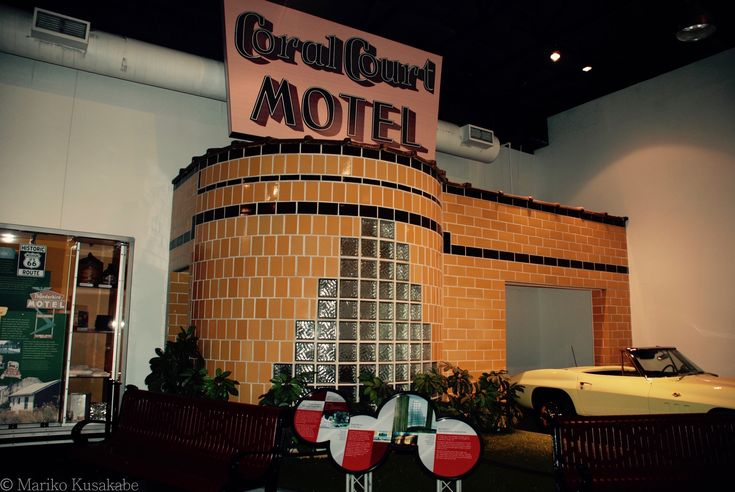 """ Coral Court Motel "" in the Museum of Transportation Missouri  "" Route 66 on My Mind "" Route 66 blog ; http://2441.blog54.fc2.com/ https://www.facebook.com/groups/529713950495809/ http://route66jp.info/ google +; https://plus.google.com/u/0/communiti…/102431227715057286352"