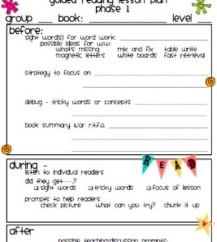 Guided reading lesson plan template easy to follow cute for Reading recovery lesson plan template