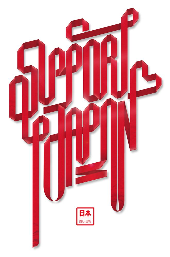 "Amazing typography concept. ""Support Japan"" cause ribbon font. This would be relatively simple to emulate..."
