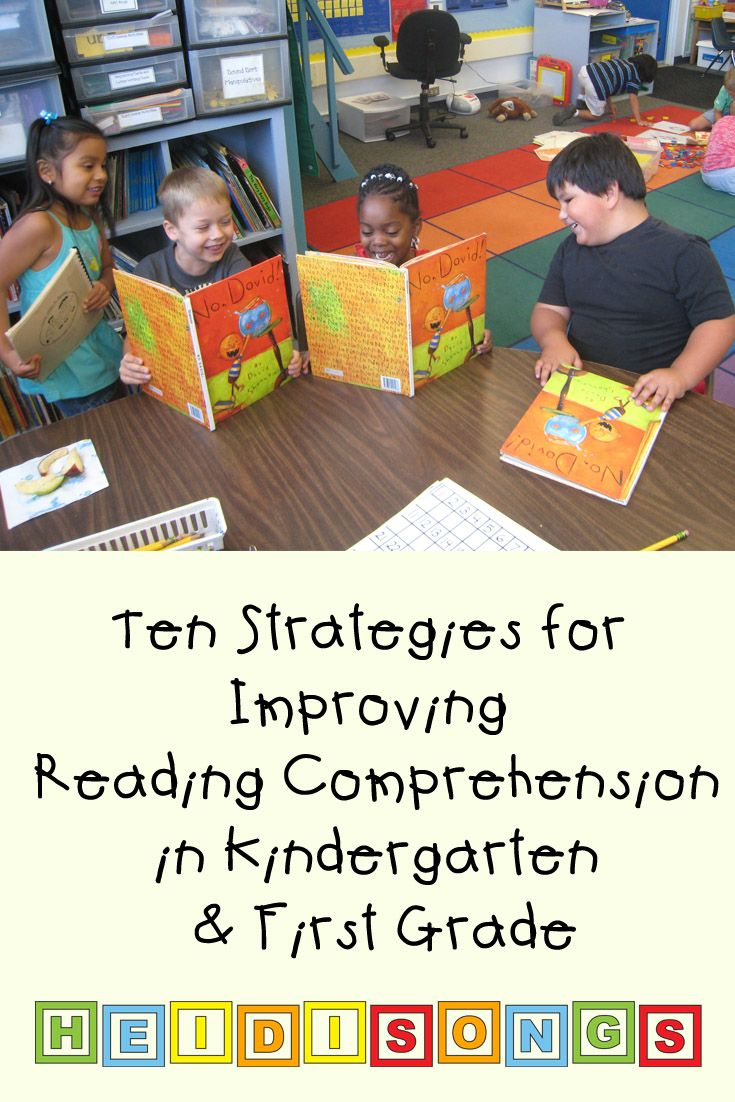 Ten Strategies for Improving Reading Comprehension in Kindergarten & First Grade
