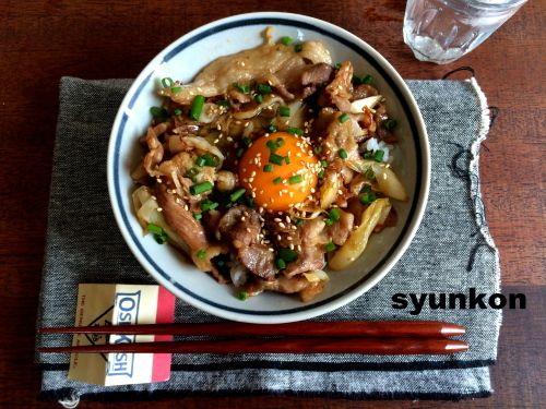 【めっちゃ簡単】うまい!豚バラ&豚こまで*がっつりスタミナ丼 | 山本ゆりオフィシャルブログ「含み笑いのカフェごはん『syunkon』」Powered by Ameba
