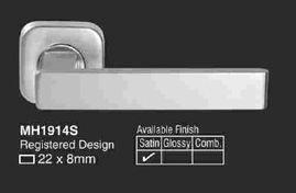 Contemporary Door Handle
