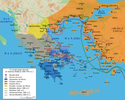 Chamam-se Guerras Médicas ou Guerras Greco-Persas aos conflitos bélicos entre os antigos gregos e o Império Aquemênida durante o século V a.C.. As Guerras Médicas ocorreram entre os povos gregos (aqueus, jônios, dórios e eólios) e os medo-persas, pela disputa sobre a Jônia na Ásia Menor, quando as colônias gregas da região, principalmente Mileto, tentaram livrar-se do domínio persa. Esta região da Jônia era colonizada pela Grécia, mas durante a expansão persa em direção ao Ocidente, este…